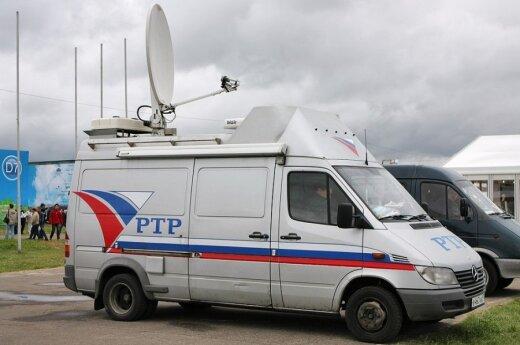 RTR, Russian TV Channel