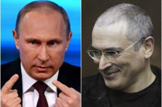 "СМИ: как освобождали Ходорковского, а Путин становился ""филантропом"""