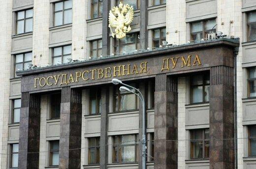 Госдума приняла закон об отказе от губернаторских выборов