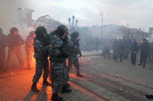 Фанаты устроили бунт на Манежной – есть пострадавшие