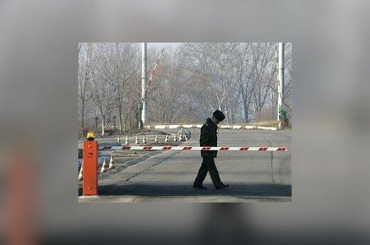 фото - Белорусские новости