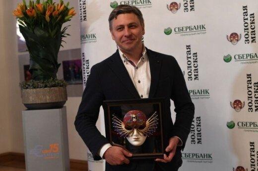 """Золотая маска"": триумф Карбаускиса и Ивашкявичюса"
