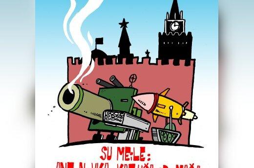 Kremlius - karikatūra