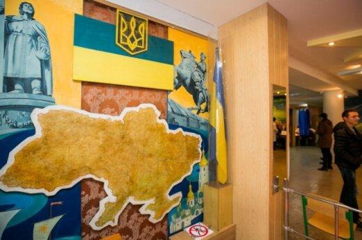 """Украина: лидируют """"Народный фронт"""" и БПП"""