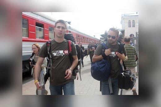 """Начинается отбор участников проекта """"Миссия Сибирь'09"""""""