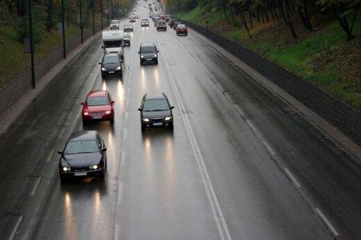 Условия движения на дорогах сложные