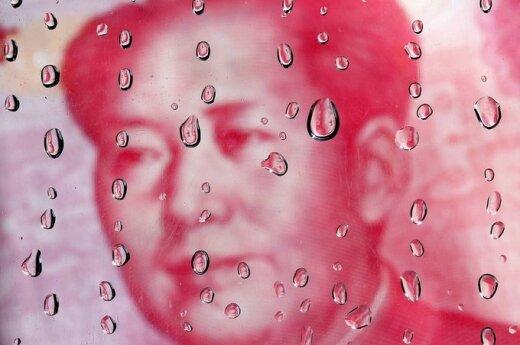 Mao Dzedunas