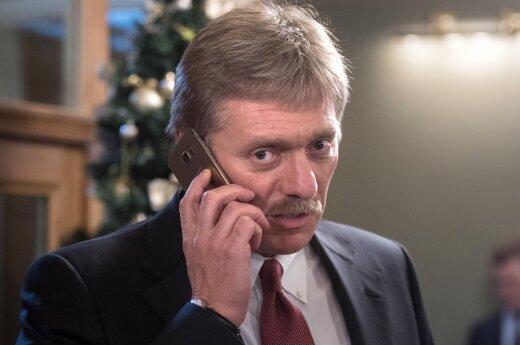 Кремль: Вашингтон давно прослушивает российских чиновников