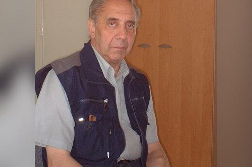 Георгий Нахманович