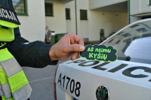 В полиции – афера с покупкой автомобилей, задержаны сотрудники и предприниматели