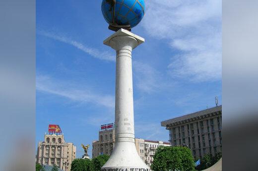Skulptūra Kijeve, gaublys