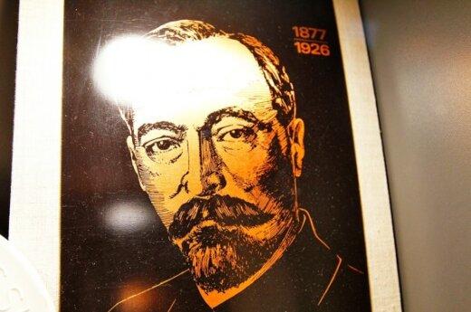 В Латвии решили рассекретить архивы КГБ