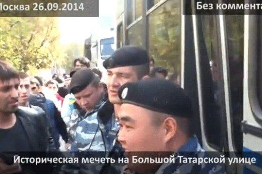 В Москве сотни мусульман отбили у ОМОНа задержанного
