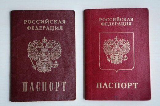 Медведев подписал постановление об упрощенном приеме в гражданство РФ