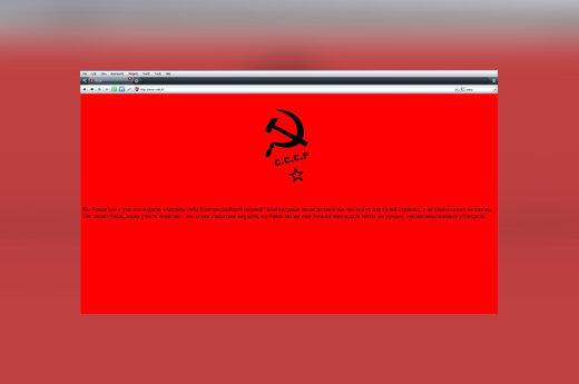 Programišiai nulaužė VTEK svetainę