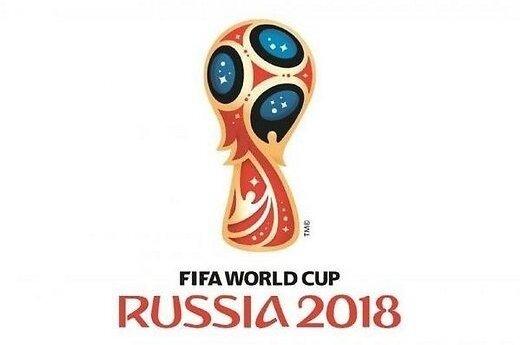 Представлена официальная эмблема ЧМ-2018 по футболу в России