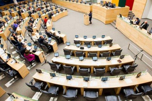 Бюджет-2014 парламент Литвы утвердит 12 декабря