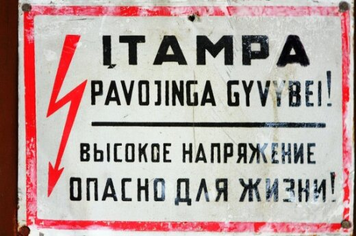 Беларусь может прекратить поставки электроэнергии в Литву