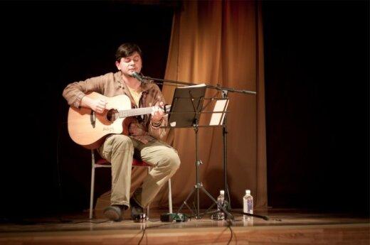 В Вильнюсе пройдет фестиваль авторской песни