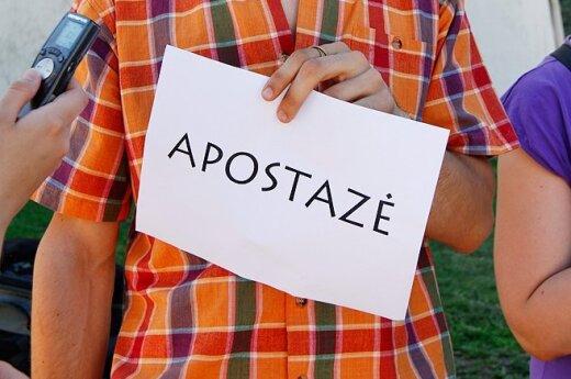 В Вильнюсе группа людей снова планирует отказаться от католичества