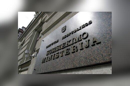 Susisiekimo ministerija