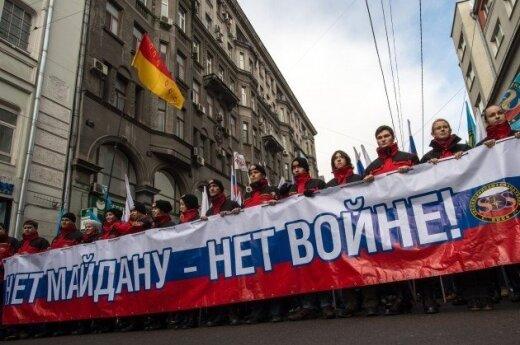 """В Москве прошла акция движения """"Антимайдан"""""""