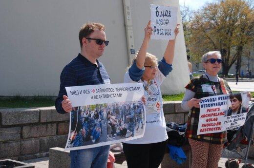 В Вильнюсе напомнили о событиях на Болотной площади в Москве