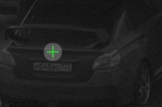 """Baudos kvitas """"Subaru"""""""