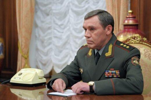 Valerijus Gerasimovas