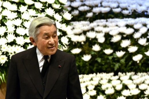Japonija mini cunamio tragedijos metines, Japonijos imperatorius Akihito