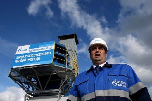 """""""Газпром"""" хочет предоплаты не только от Украины"""