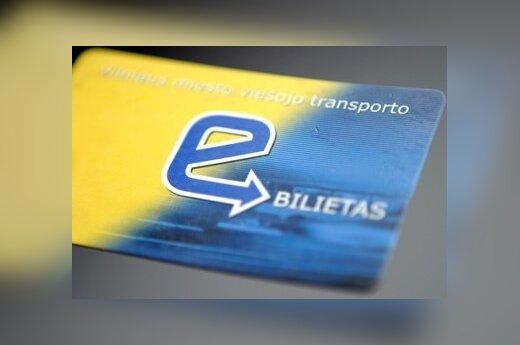 В транспорте будет действовать система электронного билета