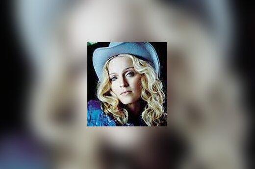 Мадонна готовит сборник лучших хитов