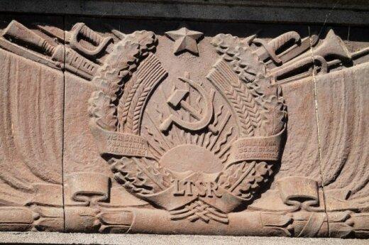 Решение принято: советские символы с моста в Каунасе уберут