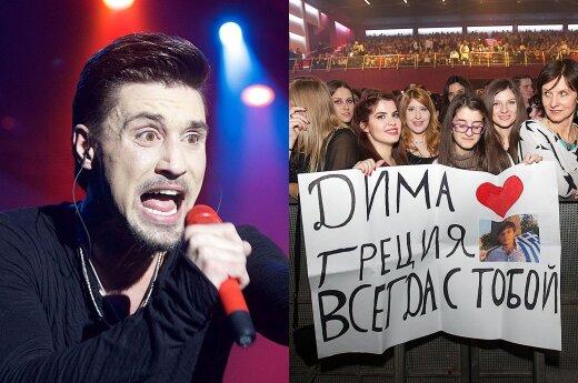 D. Bilano šou Vilniuje: salė pustuštė, bet gerbėjos – ištikimos