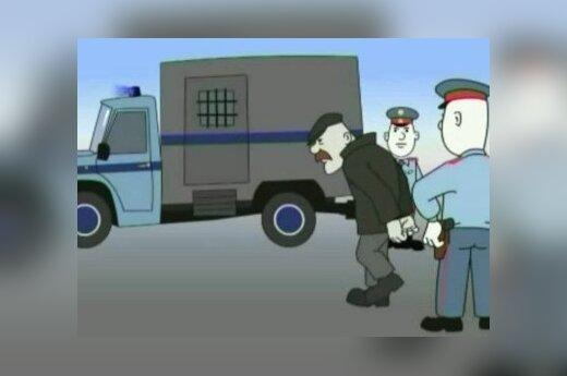 ФСБ выпустила мультики, призывающие детей к бдительности