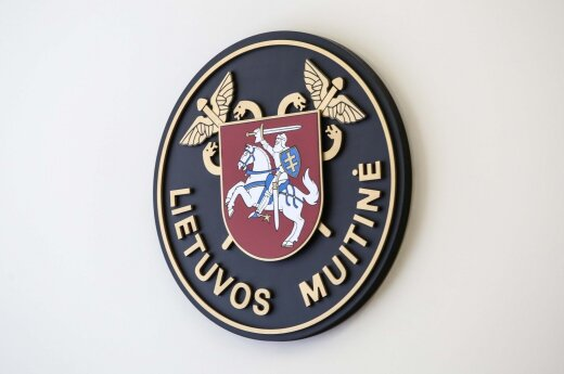 Lithuanian customs