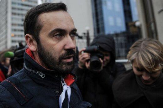 """Суд оштрафовал Пономарева по делу фонда """"Сколково"""""""