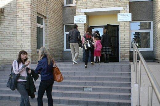 ЕГУ заканчивает прием документов на бакалаврские программы