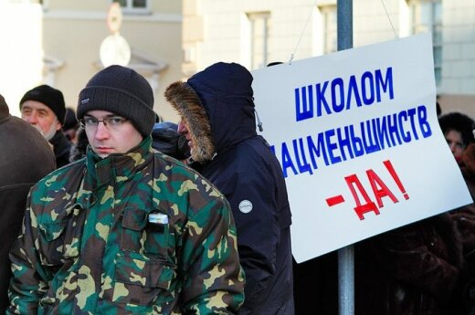 В парламенте Литвы пробивает себе дорогу закон о нацменьшинствах