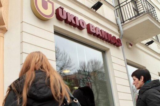 Банк Литвы решает будущее банка Ūkio bankas