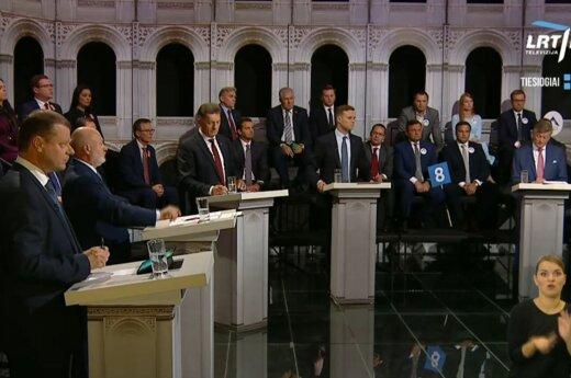 Debates on LRT