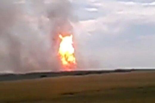 Ukraina: Wybuch gazociągu mógł nastąpić w wyniku ataku terrorystycznego
