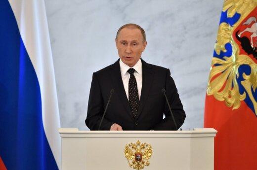 ПрезидентРФ подписал закон отребованиях ккапиталу НКО
