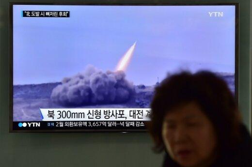 В КНДР произвели два запуска ракет средней дальности