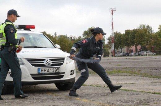 Lietuvos policijos mokykla