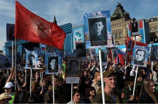 """Таджикские власти: акция """"Бессмертный полк"""" противоречит исламу"""
