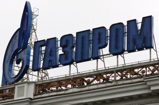 """Klaipėdos nafta подписала договор с компанией группы """"Газпром"""""""