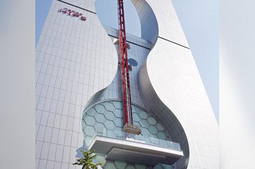 Originalaus dizaino 86 metrų aukščio pastatas Osakoje