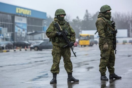 Меджлис не признает новое правительство Крыма